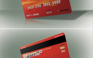 Как сделать кредитную карту в фотошопе