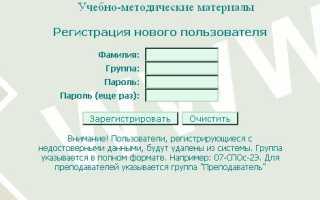 Как сделать форму в html