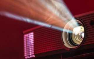 Как сделать проектор из телефона