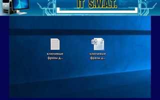 Как сделать файл в формате doc