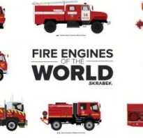 Как сделать пожарную машину