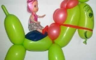 Как сделать лошадку из шарика