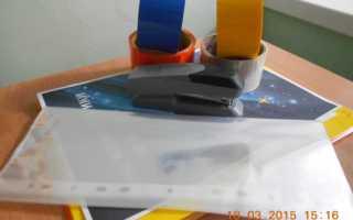 Как сделать папку из бумаги