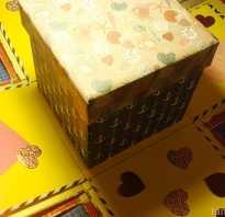 Как сделать коробку раскладушку