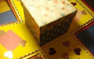 Как сделать коробку с фотками