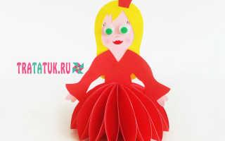 Как сделать куклу из бумаги объемную