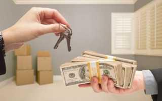 Что сделать чтобы продать квартиру