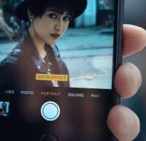 Как сделать портрет на айфон 8