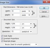 Как сделать фавикон для сайта в фотошопе