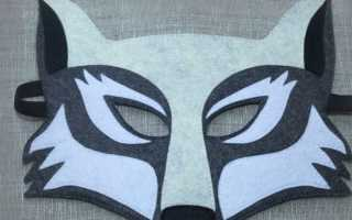 Как сделать маску волка из бумаги