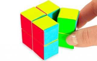 Как сделать кубик из картона