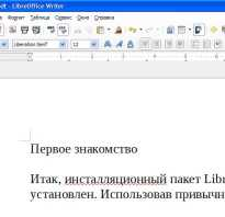Как сделать рамку в libreoffice