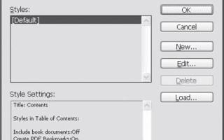 Как сделать содержание в indesign