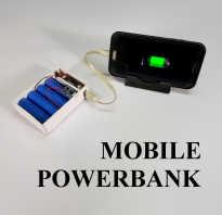 Как сделать повер банк из аккумулятора телефона