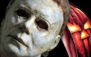 Как сделать маску убийцы