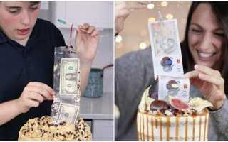 Как сделать торт из денег