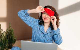 Как сделать повязку на глаза для сна
