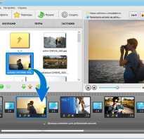 Как сделать кино из фотографий на компьютере