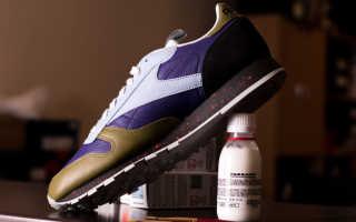 Как покрасить кроссовки?