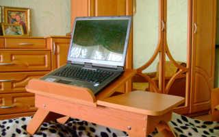 Как сделать столик для ноутбука своими руками