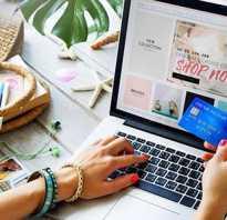 Как сделать покупку в интернет магазине