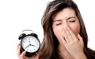 Как сделать синяки под глазами от недосыпания