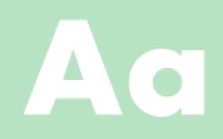 Как сделать прописные буквы на телефоне