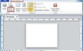 Как сделать масштаб страницы меньше
