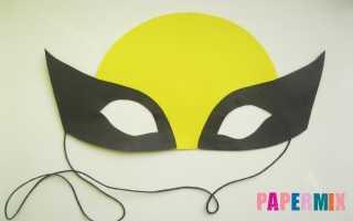Как сделать маску росомахи