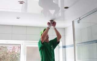Как сделать точечные светильники в натяжном потолке