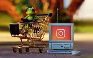 Как сделать продающий пост в инстаграм