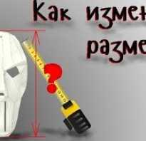 Как сделать маску кейси джонса