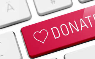 Как сделать кнопку доната на твиче