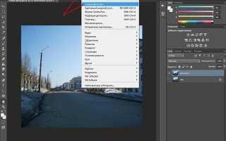 Как сделать картинку из фото в фотошопе