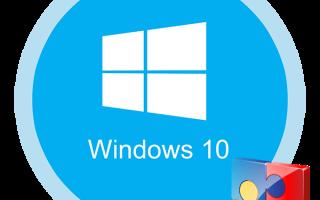 Как сделать совместимость игры с windows 10
