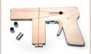 Как сделать пистолет из дерева чертежи