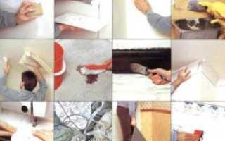 Как сделать ремонт дома