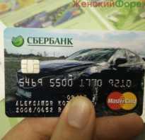 Как сделать свой дизайн карты сбербанк