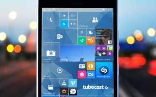 Как сделать сброс настроек на телефоне майкрософт