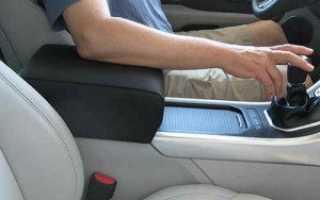 Как сделать подлокотник в машину