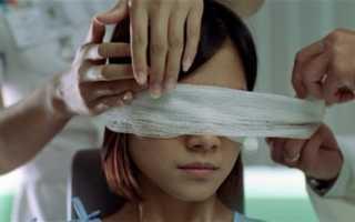 Как сделать повязку на глаз