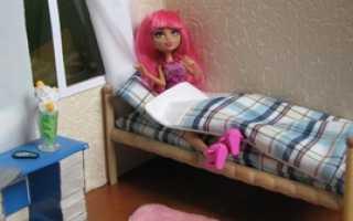 Как сделать кровать для кукол монстер хай