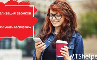 Как сделать распечатку звонков мтс через интернет
