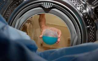 Как постирать куртку на синтепоне: ручная стирка, стирка в стиральной машине