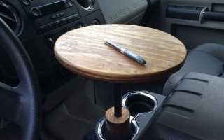 Как сделать столик в машину
