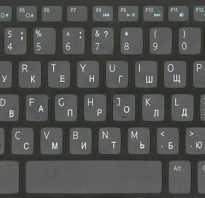 Как сделать скриншот на ноутбуке packard bell