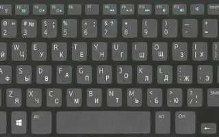 Как сделать скрин на ноутбуке самсунг