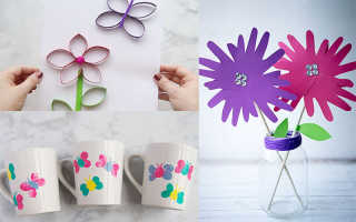 Как сделать подарок на день защиты детей