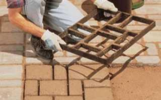 Как сделать форму для тротуарной плитки