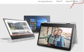 Как сделать учетную запись майкрософт windows 10